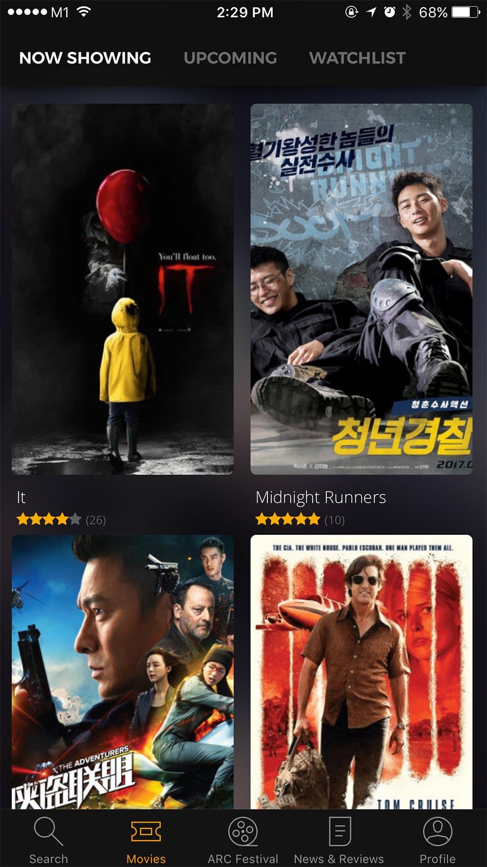 Singapore Cinema Showtimes & Tickets | Popcorn Singapore